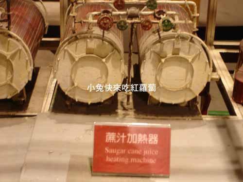 DSC06869蔗汁加熱器