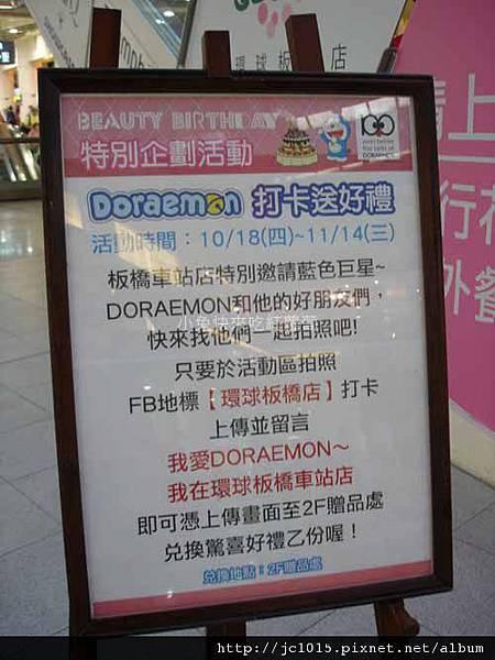 DSC07888
