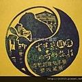 古建築偵探的奇幻旅程─李乾朗建築手稿暨收藏展