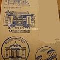 國立臺灣藝術教育館(南海劇場、南海書院)、植物園(臺灣布政使司文物館)