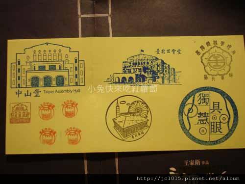 中山堂、台北車站、台博館(文石展)