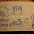 台北賓館(百年回眸)、中正紀念堂(紀念商品部)、台北一遊未盡(陽刻版)、西門旅遊服務中心
