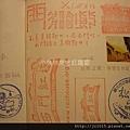 西門紅樓紀念章、台北市立圖書館:活動章