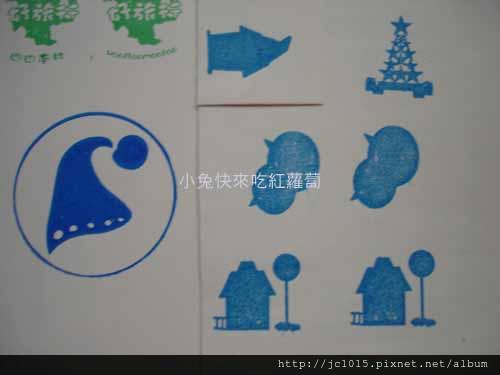 探索2012臺北聖誕城