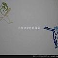 奇幻旅程—莉絲白茨威格插畫原作展 紀念章+手章