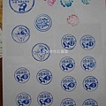 2013新北市潑水節 大會章+活動章