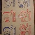手信坊文化形象館(新章)