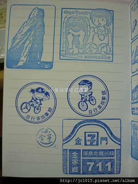 金門國家公園-中山林+金門國家公園-自行車故事館+金門7-11