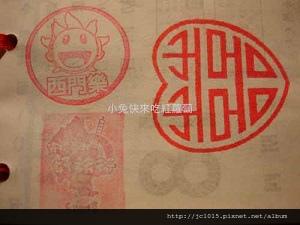 西門紅樓紀念章+細漢時-時光倒流創作展