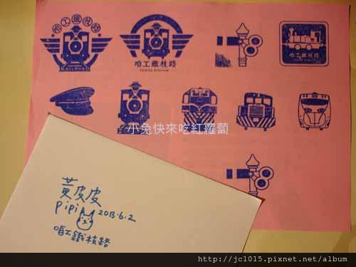 台灣藝術大學-圖文傳播藝術學系《在一百零二度 沸騰 | 102°C》
