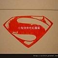 [ 超人:鋼鐵英雄 ] S圖騰代表希望-希望之章
