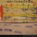 2013臺北市政府『犯罪預防』嘉年華會