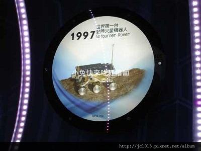 1997DSC09611.jpg