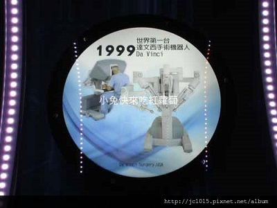 1999DSC09616.jpg