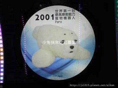 2001DSC09620.jpg