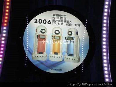 2006DSC09615.jpg