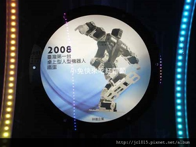 2008DSC09619.jpg