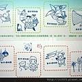 夏日輕旅郵