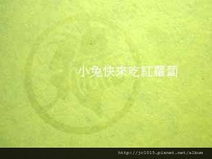 2013台灣國際旅遊展︱台北秋季旅展