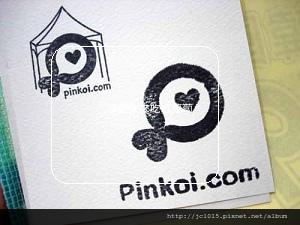 粉樂町 Pinkoi 粉青春日創意市集