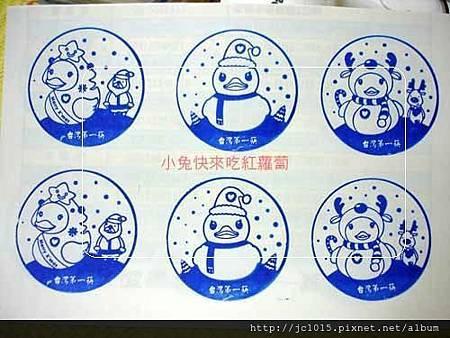 「台灣第一筷」聖誕小鴨(102.12.28)