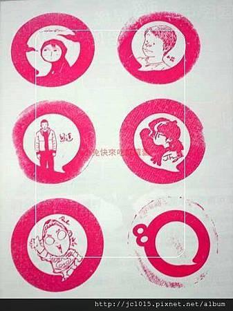 漫漫畫雙城:臺北80 X 香港90