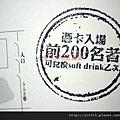 「牽成」台創十週年 設計師之夜