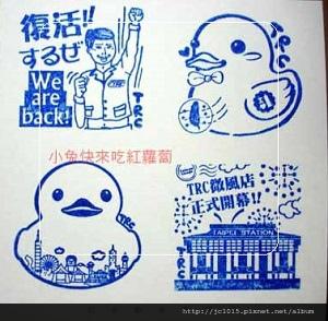 TRC台灣鐵道故事館台北微風店