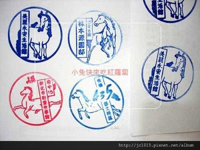 2014 新北市文化走春趣 博物館走馬看發