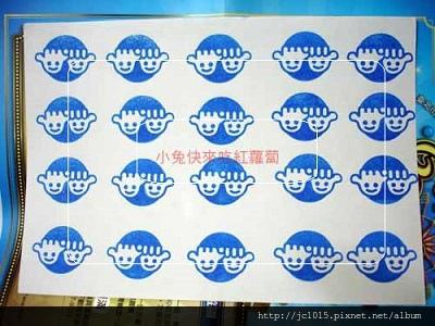 臺北市立兒童育樂中心