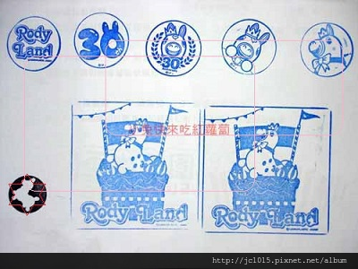 Rody Land 跳跳馬30周年大展