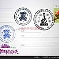 紀念戳+點燈開城(11.22)