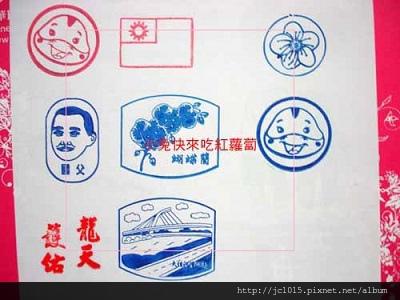 2014楓中山-藝遊中山