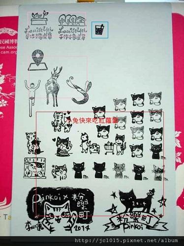 粉樂仲夏夜之電影野餐日: Pinkoi 設計師創意市集