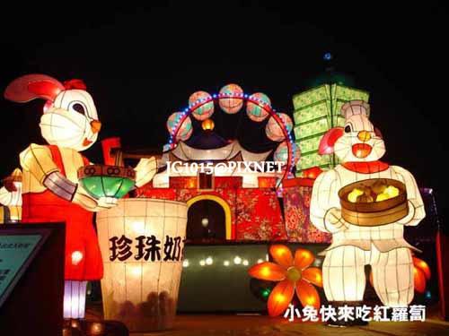 DSC04466_2011幸福花城鴻兔大展.JPG