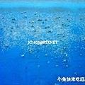 昇降式半潛水艇(開始下潛)