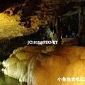 王國村-玉泉洞(黃金の盃)