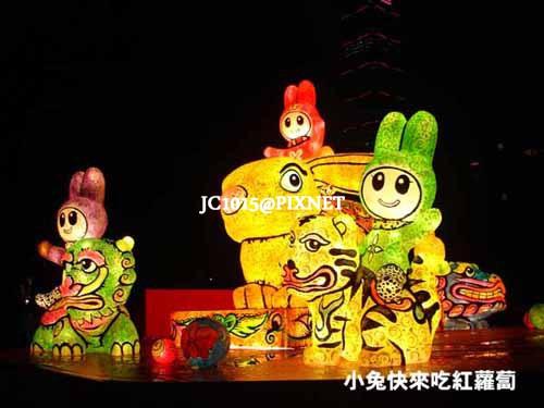DSC04451_精靈玉兔逛花博.JPG