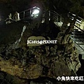 王國村-玉泉洞(地藏)