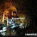 王國村-玉泉洞