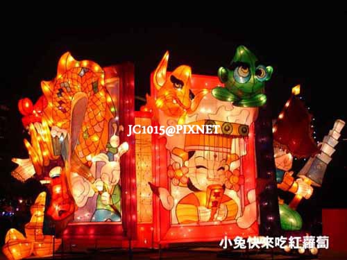 DSC04454_舞龍舞獅歡喜迎好神.JPG