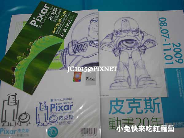 PIXAR 20 Years of Animation :: 皮克斯動畫20年 ::