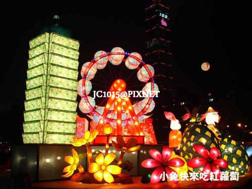 DSC04471_2011幸福花城鴻兔大展.JPG