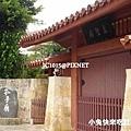 孔子廟-入口