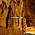 王國村-玉泉洞(白銀の...)