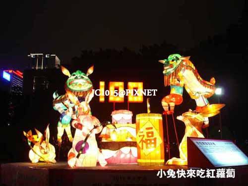 DSC04449_群兔舞獅賀新春.JPG