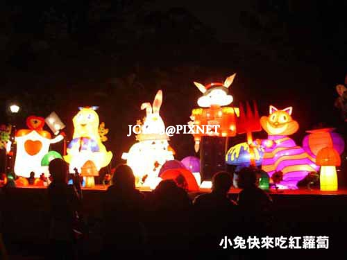 DSC04510_愛麗絲的夜市人生.JPG