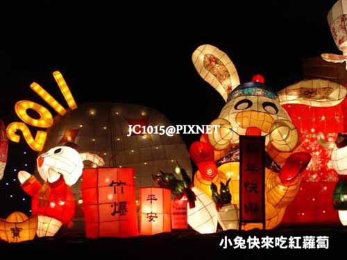 DSC04539_兔如其來慶元宵.JPG