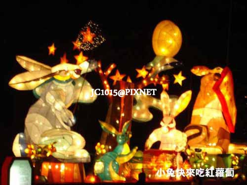 DSC04550_群兔摘星慶百年.JPG