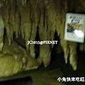 王國村-玉泉洞(新洞入口)